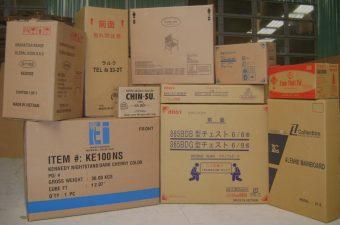 thùng carton cũ giá rẻ